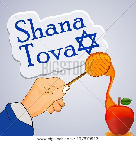 illustration of hand, honey and apple with shana tova text on the occasion of Jewish New Year Shanah Tovah