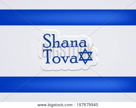 illustration of shana tova text with Israel flag background on the occasion of Jewish New Year Shanah Tovah. Translation: a good year
