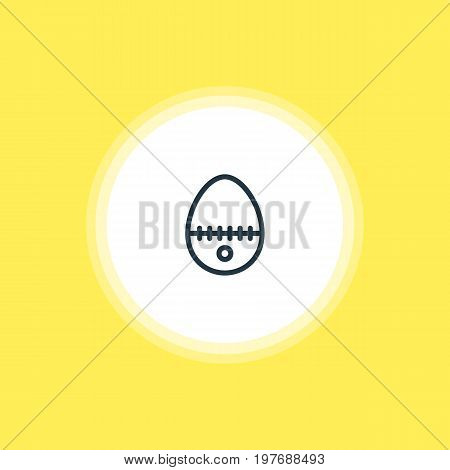 Beautiful Restaurant Element Also Can Be Used As Breakfast Element.  Vector Illustration Of Egg Split Icon.