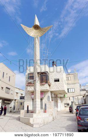 Kfar Kana Israel. - February 17.2017 Sundial in Cana of Galilee