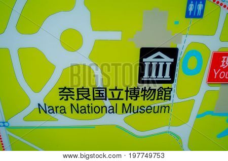 Nara, Japan - July 26, 2017: Informative sign of Nara National Museum in Nara, Japan. Nara is a major tourism destination in Japan - former capita city and currently UNESCO World Heritage Site.