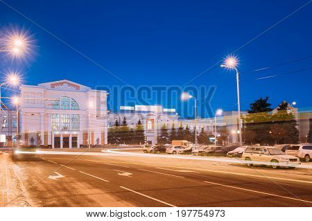 Gomel, Belarus. Railway Station Building At Morning Or Evening. Train Station At Night Time In Winter Season.