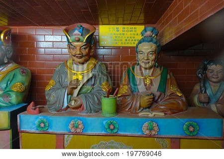 HONG KONG, CHINA - JANUARY 26, 2017: Tsz wan temple, with a hell representation, with a clay figures in Hong Kong, China.