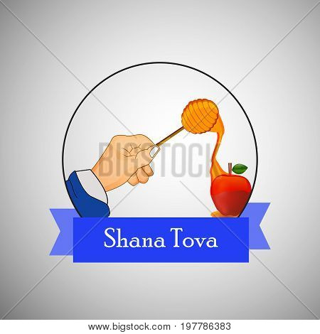 illustration of hand, honey, apple with shana tova text on the occasion of Jewish New Year Shanah Tovah. Translation: a good year