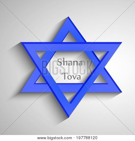illustration of star with shana tova text on the occasion of Jewish New Year Shanah Tovah