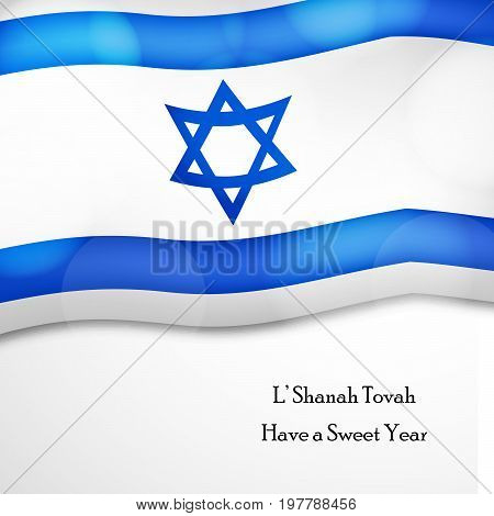 illustration of Israel flag background with shanah tovah have a sweet Year text on the occasion of Jewish New Year Shanah Tovah. Translation: