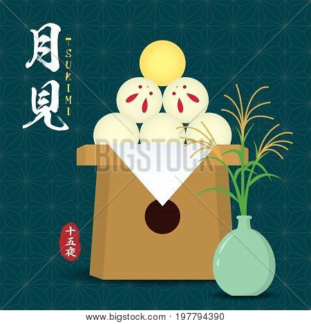 Tsukimi or Otsukimi - Japan Moon festival. Otsukimi dango in full moon & bunny shape with susuki grass on blue pattern background. Japanese festival illustration. (caption: Moon viewing, 15th night)