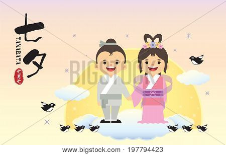 Tanabata festival or Qixi Festival. Cartoon cowherd and weaver girl with magpie. (caption: Tanabata / QiXi, 7th of July)