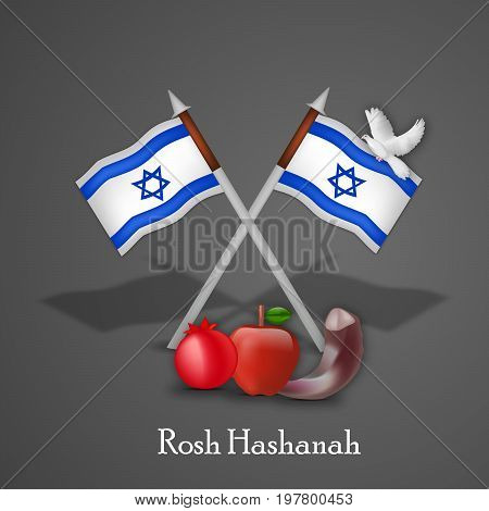 illustration of pigeon, apple, pomegranate, shofar Rosh Hashanah text on the occasion of Jewish New Year Shanah Tovah. Translation: a good year