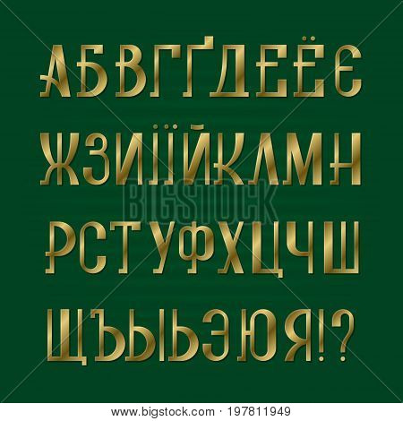 Isolated cyrillic alphabet. Ukrainian and russian gold letters. Golden retro font.