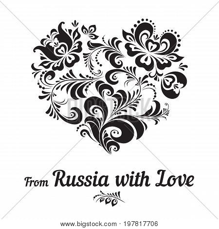 Black and White. Khokhloma painting in the Shape of a heart. Hohloma on a black background. Traditional Russian folklore. Rich decoration. Vintage craft. Valentine s day. From Russia with love.