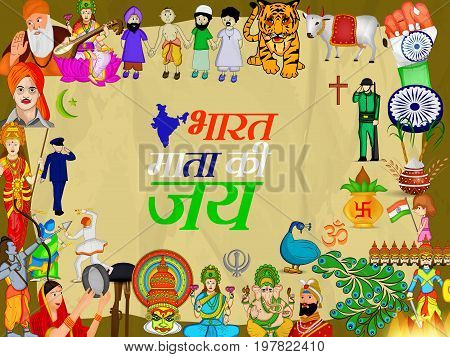 illustration of elements of map soldier peacock hand with bharat mata ki jai text in hindi language on the occasion of India Independence day