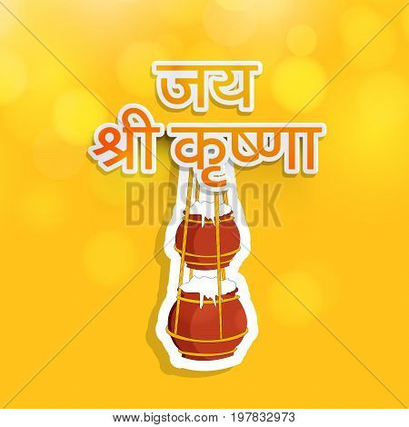 illustration of jai shree krishna text in hindi language with hanging butter pots on the occasion of hindu festival Janmashtami. Hindu festival Janmashtami is celebrated on the occasion of birth of hindu god Krishna