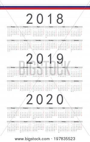 Set Of Rectangle Russian 2018, 2019, 2020 Year Vector Calendars