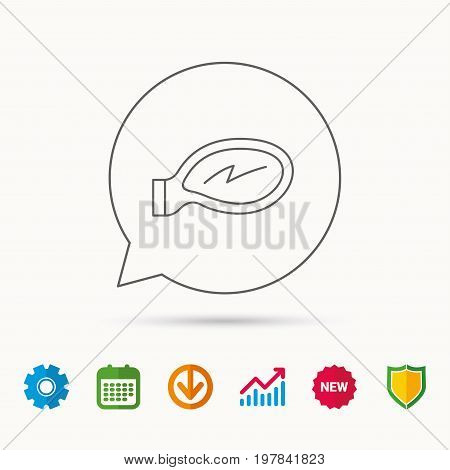 Car mirror icon. Driveway side view sign. Calendar, Graph chart and Cogwheel signs. Download and Shield web icons. Vector