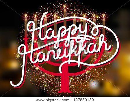 Happy Hanukkah, jewish holiday. Lettering of Hanukkah template.