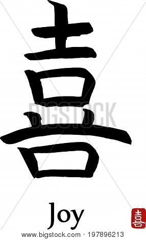 Hand drawn Hieroglyph translates -joy,gladness. vector japanese black symbols on white background with text. Ink brush calligraphy with red stamp