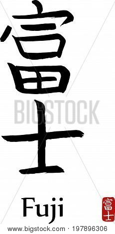 Hand drawn Hieroglyph translates -Fuji. vector japanese black symbols on white background with text. Ink brush calligraphy with red stamp