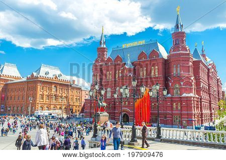 Historical Edifices Of Moscow