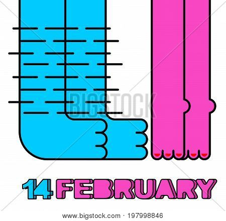 14 February. Male And Female Legs. Kiss Of Lovers. Greeting Card For Valentines Day