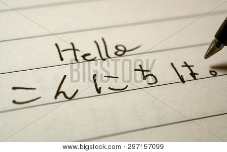 Beginner Japanese Language Learner Writing Hello Word In Japanese Hiragana Characters On A Notebook