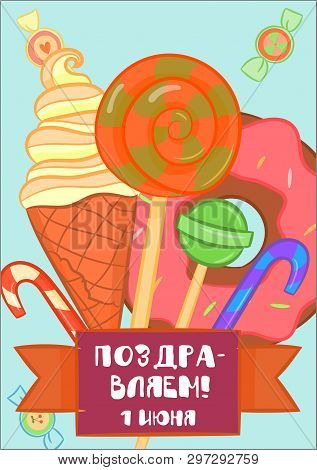Happy Children Protection Day Gift Card With Sweets, Candy And Ice Cream. Vector Illustration Of Uni