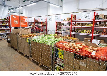 Samara, Russia - April 13, 2019: Interior Of The Retail Family Discounter Pobeda. One Of Retail Ware