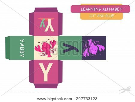 Сut And Glue The Cube: Letter Y. Educational Game For Kids. Cute Zoo Alphabet A-z In Vector For Chil