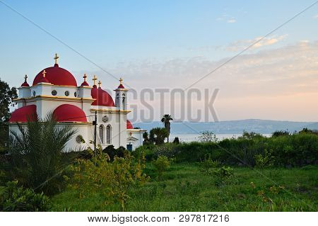 The Greek Orthodox Church Of The Holy Apostles In Capernaum Near The Shore Of The Sea Of Galilee In