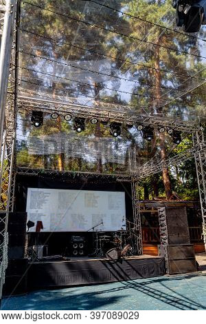 Stage Equipment For A Concert. Big Scene With Monitor. Selective Focus. Concert Outdoor.