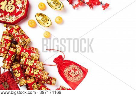 The Chinese New Year Festival, Top View Flat Lay Happy Chinese New Year Or Lunar New Year Decoration