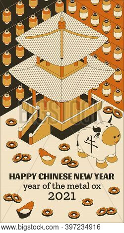 Happy Chinese New Year Background With Creative White Ox And Hanging Lanterns. Translation Ox