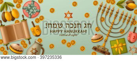 Hanukkah Green Template With Torah, Menorah And Dreidels. Greeting Card. Translation Happy Hanukkah