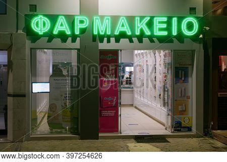 Thessaloniki, Greece November 26 - 2020: Greek Open Pharmacy Store Entrance. External Night View Of