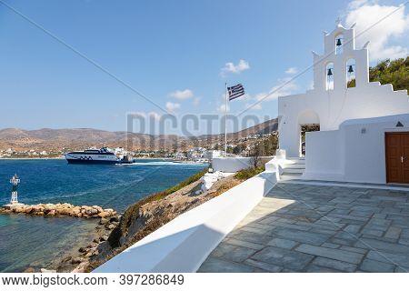 Chora, Ios Island, Greece- 22 September 2020: View Of The Agia Irini, Saint Irene, Greek Orthodox Ch