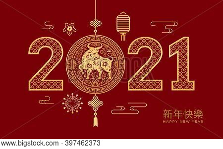 Cny 2021 Golden Metal Ox Greeting Cards With Lunar Festival Mascots On Red Background. Cny Happy Chi