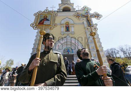 Spring, 2016 - Vladivostok, Russia - Orthodox Easter Religious Procession In Vladivostok. Cossacks W