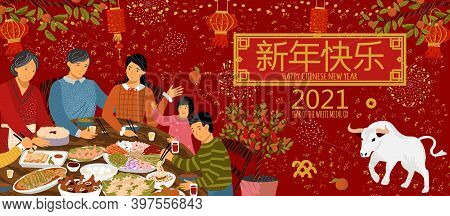 Chinese New Year 2021 Concept Vector Illustration. Traditional Family Dinner For Chinese New Year. Y