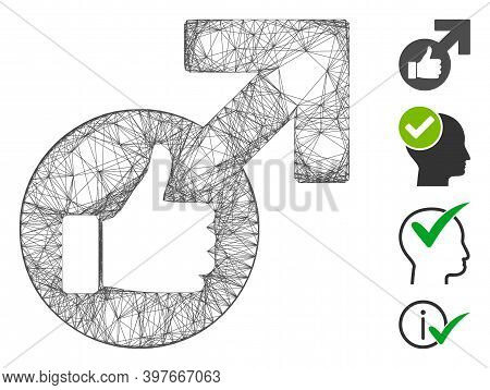 Vector Wire Frame Excellent Erection Symbol. Geometric Wire Frame 2d Network Made From Excellent Ere
