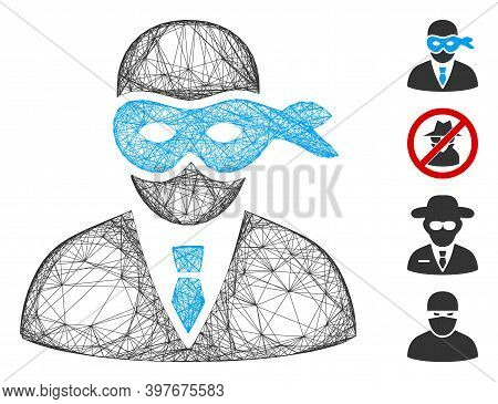 Vector Net Masked Thief. Geometric Linear Frame Flat Net Based On Masked Thief Icon, Designed From C