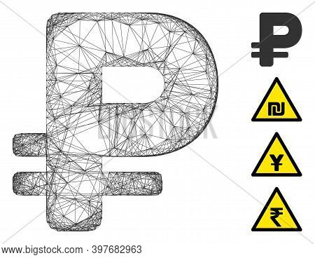 Vector Wire Frame Rouble. Geometric Wire Carcass 2d Net Made From Rouble Icon, Designed From Interse