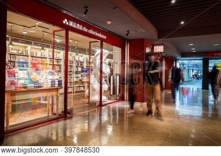 Taipei, Taiwan - Jan 23th, 2020: the eslite bookstore at Taipei City Mall at Taipei city, Taiwan, Asia