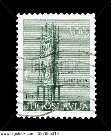 Yugoslavia - Circa 1978 : Cancelled Postage Stamp Printed By Yugoslavia, That Shows Monument In Ljub