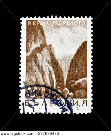 Bulgaria - Circa 1971 : Cancelled Postage Stamp Printed By Bulgaria, That Shows Landscape, Circa 197