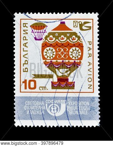 Bulgaria - Circa 1969 : Cancelled Postage Stamp Printed By Bulgaria, That Shows Air Balloon And Prom