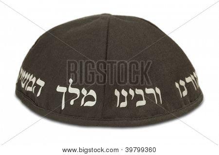 Jewish skull cap with inscription