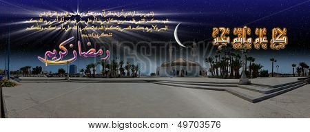 night sky of Jeddah on Ramadan
