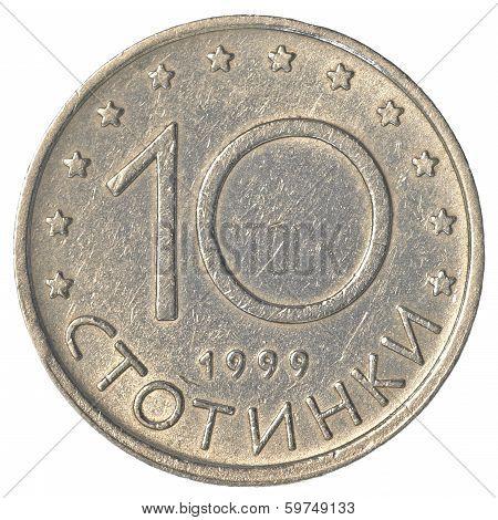 10 Bulgarian Stotinki Coin