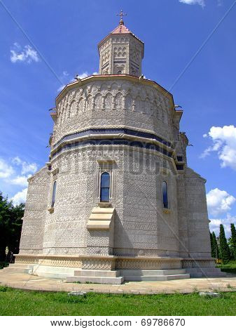 3 Hierarchs Church Iasi