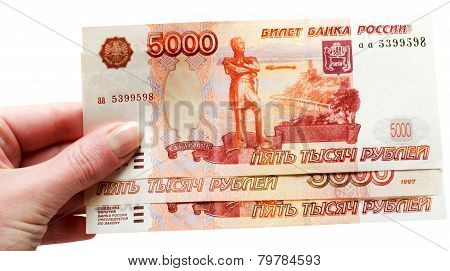 Russian Rouble Banknotes background